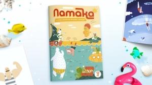 Portada de la revista Namaka número 2